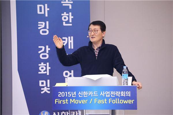 """위성호 신한카드 사장 """"신시장 선도하자"""""""