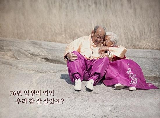 영화 '님아 그 강을 건너지 마오' 24일만 관객 210만 돌파