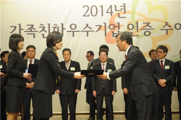 하나저축銀, '2014 가족친화우수기업 인증' 획득