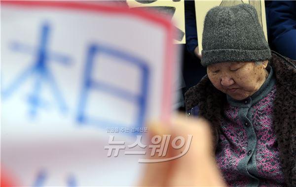 목 메여하는 일본군 위안부 피해자 할머니