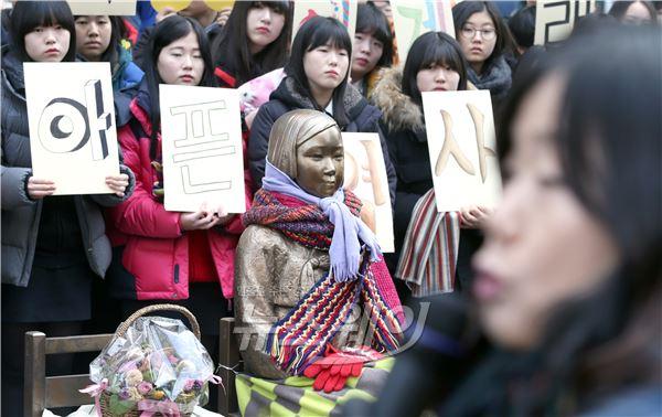 제1158차 일본군 위안부 문제해결을 위한 정기 수요시위