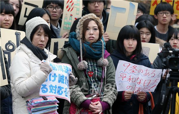 위안부 피해자 할머니 수요시위 참가한 일본인
