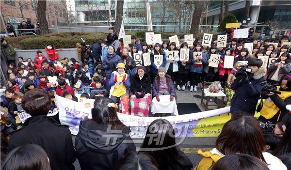 제1158차 일본군 위안부 피해자 문제해결을 위한 수요시위 열려