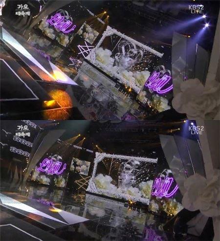 KBS Gayo Daechukjae broadcast accident