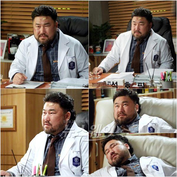 '킬미 힐미' 고창석, 의사변신… 신들린 연기 스태프들 환호