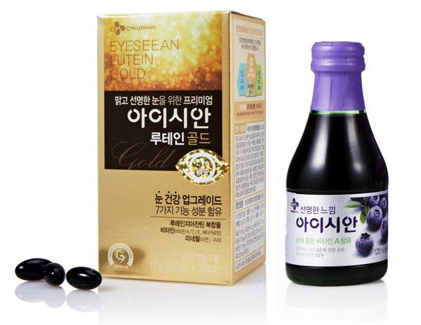 CJ제일제당, 눈 건강 브랜드 '아이시안' 특별 프로모션 진행