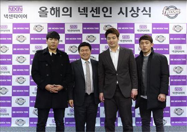 박병호·강정호·서건창 '올해의 넥센인'상 수상