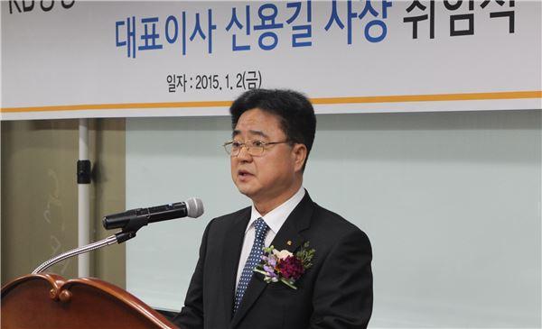"""신용길 KB생명 사장 취임…""""고객가치중시·신뢰경영 실천"""""""