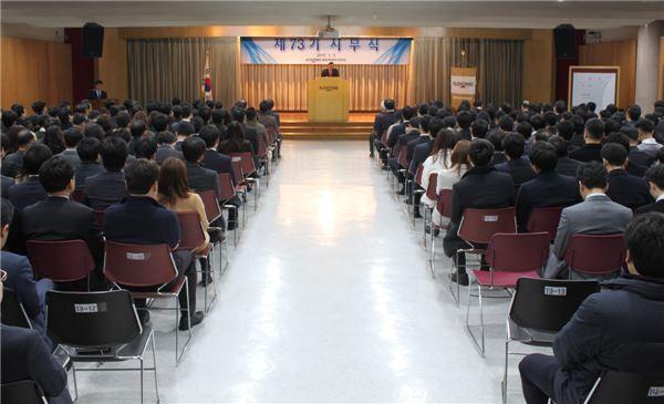 """일동제약 시무식 """"중장기적 투자 결실 맺을 때"""""""