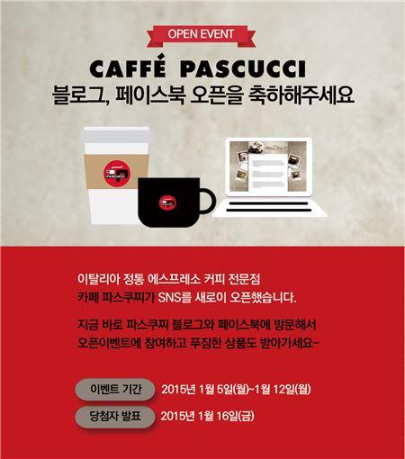 파스쿠찌, 공식 페이스북 페이지 및 블로그 오픈