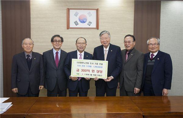 이중근 부영 회장, 대한노인회에 저서 '6·25전쟁 1129일' 기증