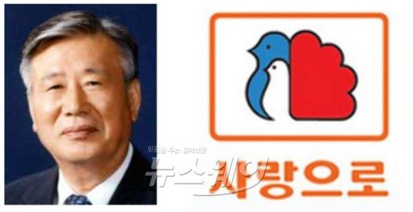 이중근 부영 회장, 전북 고교 야구발전기금 전달