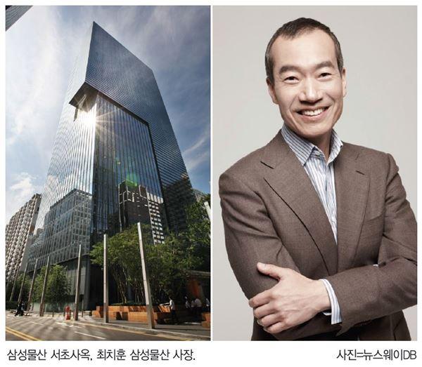 [컨스트럭션 리포트]삼성물산 건설부문