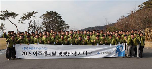 """이윤종 아주캐피탈 사장 """"체질개선 통해 수익 높이자"""""""