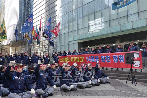"""삼성중공업노동자협의회 """"미래전략실 통제에서 벗어나겠다"""""""