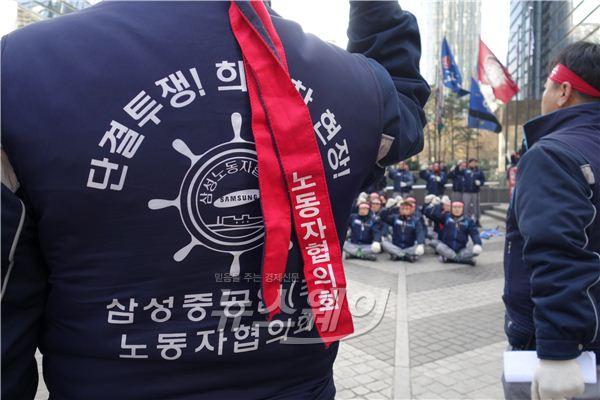 """삼성중공업노동자협의회 """"재협상 부결시 총파업 진행할 것"""""""