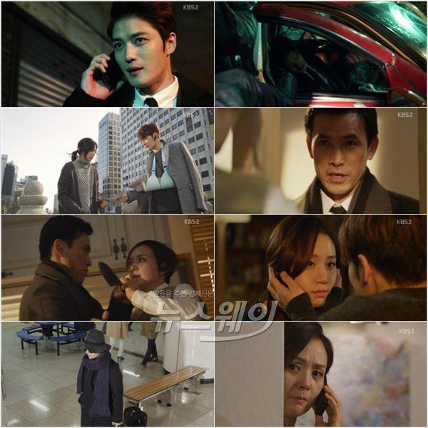 '스파이' 김재중·배종옥·유오성·고성희, 4인4색 연기향연··· 金夜 안방후끈