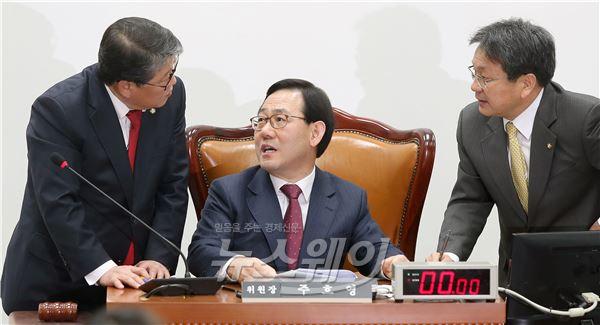 국회 공무원연금개혁특별위원회 첫 전체회의 열려
