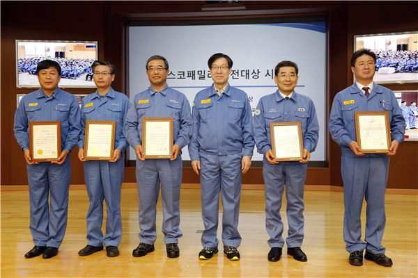 포스코에너지, '포스코패밀리 안전 SSS 페스티벌'서 대상 수상