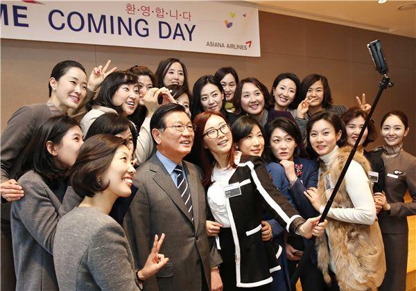 아시아나항공, 객실승무원 출신 교수 초청 '홈커밍데이' 개최