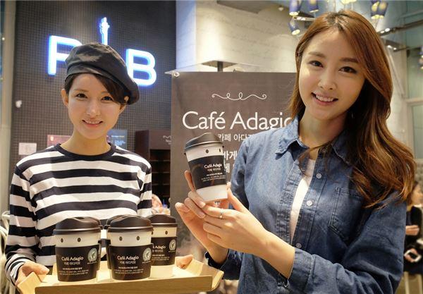 파리바게뜨, 고품질 원두로 만든 커피 브랜드 '카페 아다지오' 런칭