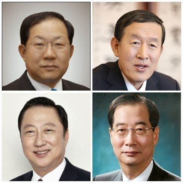 재계 경제단체장 선출 본격 돌입… 2월 대거 임기만료