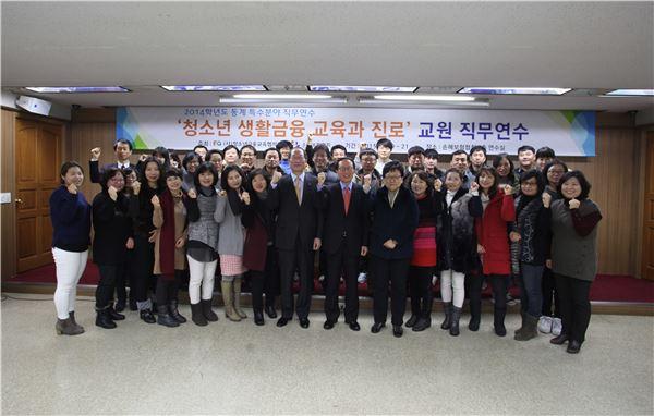 손보협회, '초·중·고교 교사 특수분야 직무연수' 실시