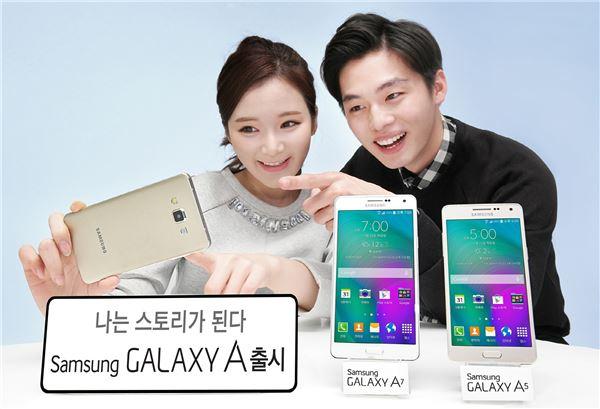 갤럭시 A5·A7 내놓는 삼성, 보급형 스마트폰 시장 공략 강화