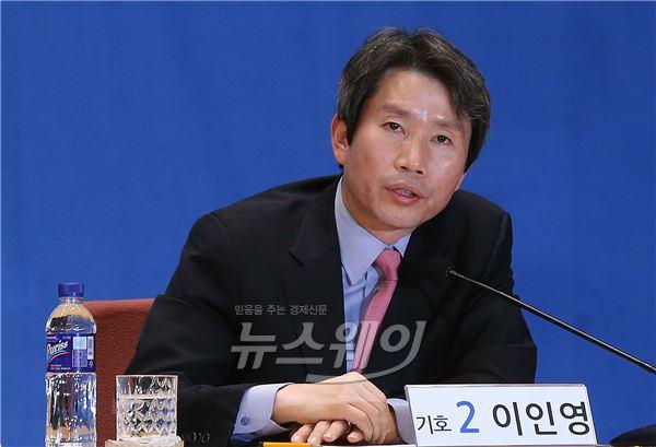 발언하는 이인영 후보