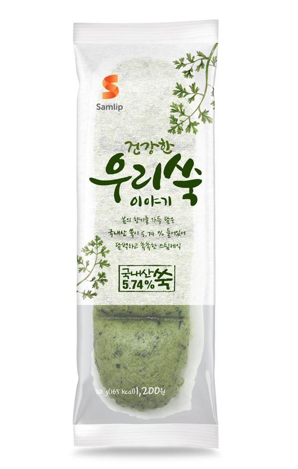 삼립식품, 쑥찜케익 '건강한 우리쑥 이야기'출시