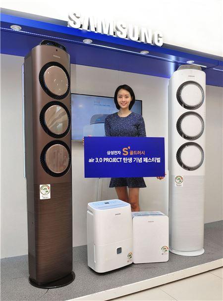 삼성전자, 에어컨·공기청정기 구매 이벤트 진행