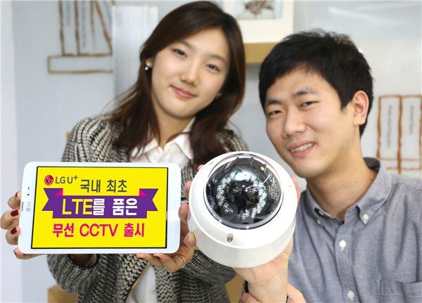 LG유플러스, LTE 내장 지능형 CCTV 국내 최초 개발