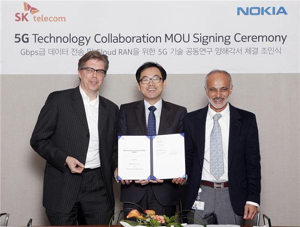 SK텔레콤-노키아, 5G 기술 공동 개발 위한 협약 체결