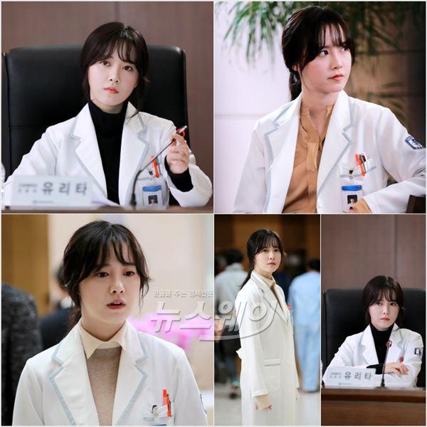 '블러드' 구혜선, 첫 의사 도전… 청순벗고 도도한 까칠녀 장착