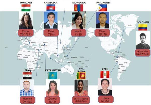LH, 9개국 공무원 초청 해외사업수주 지원