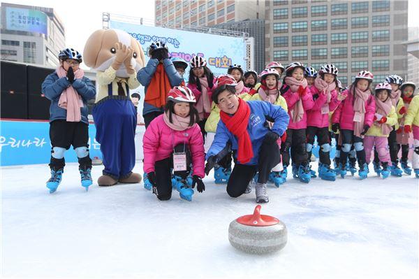 우리銀, 신나는 스케이트 대회 개최