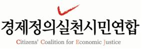 경실련·김상희 의원, 기업형 주택임대 평가 토론회 개최