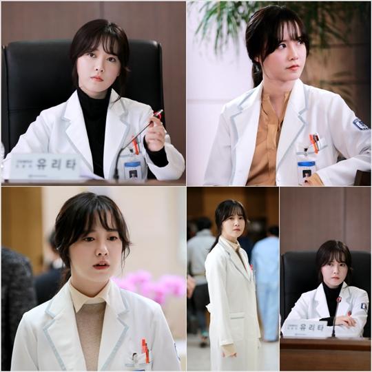 블러드 구혜선, 깍쟁이 의사로 변신 시도… 2월 첫 방송 내용은?