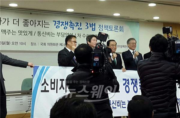 """새정치 민주정책연구원 """"노동자는 곧 소비자"""""""