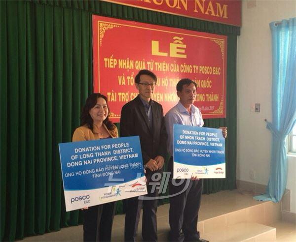 포스코건설, 재해구호協 함께 베트남에 물품 전달