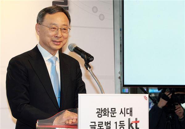 """황창규 """"통신 다시 강화…글로벌 시장으로"""""""