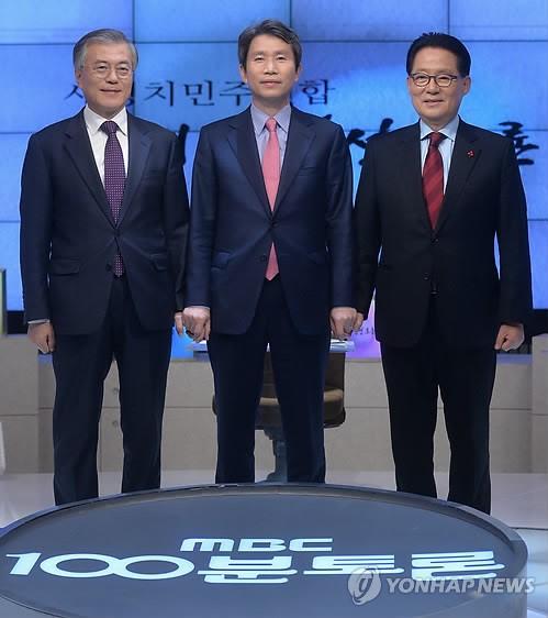 소주 한잔 하고싶은 사람?…文 '안철수', 李 '박근혜', 朴 '문재인'