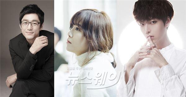 '블러드' 흥행불패 의드… 판타지+액션 탑재 '흥행신화' 다시쓰나