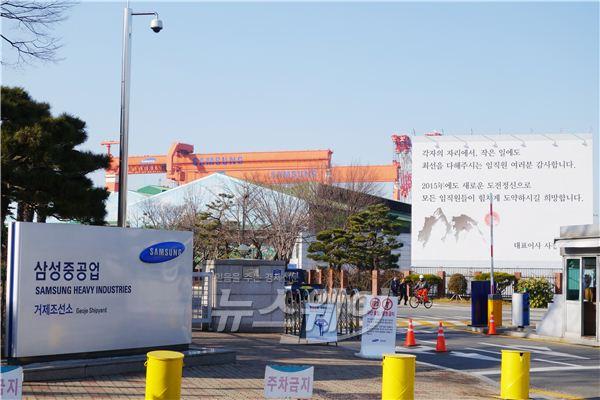 삼성중공업 노사, 임단협 잠정합의…10시부터 찬반투표 돌입