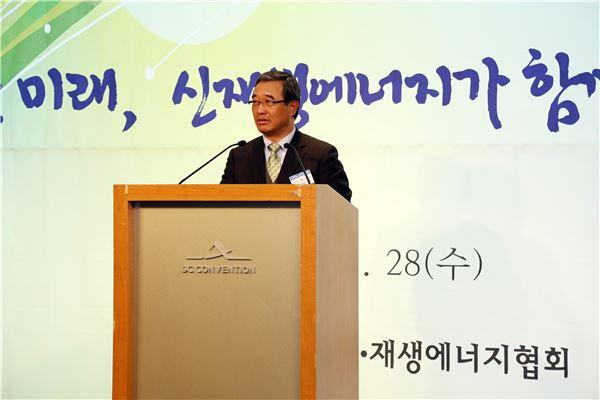 한국신재생에너지협회, '2015년 신년인사회' 개최