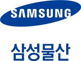 삼성물산, 영업이익 '건설 늘고 상사 줄고'