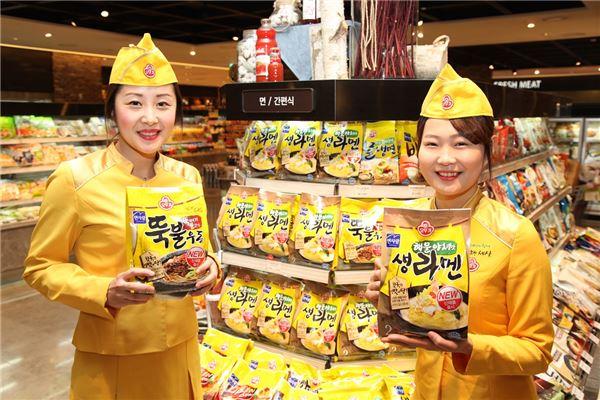 오뚜기, 신제품 냉장면 '뚝불우동'·'해물야채맛 생라멘' 출시