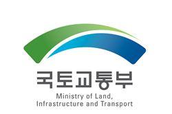 국토부, 6일 '물류단지개발 정책 설명회' 개최