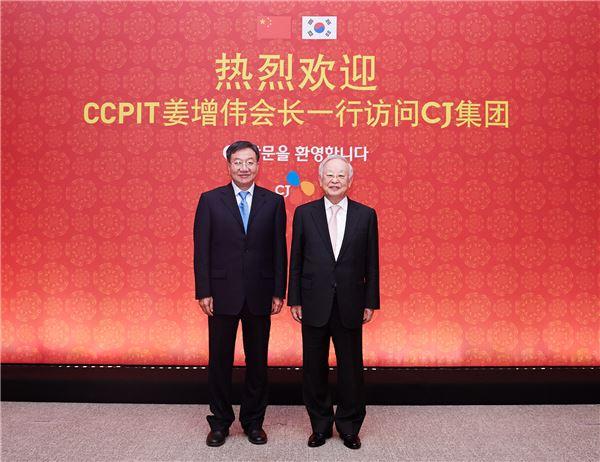 손경식 CJ 회장, 중국국제무역촉진위원회 장쩡웨이 일행단 환담