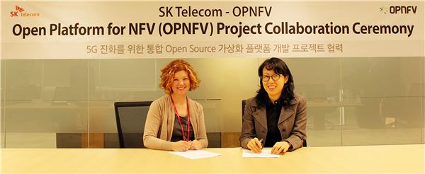SK텔레콤, 글로벌 이동통신 표준화 단체에 5G 청사진 제시
